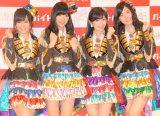 AKB48の37枚目シングルタイトルは「心のプラカード」 (写真左から山本彩、指原莉乃、渡辺麻友、松井珠理奈) (C)ORICON NewS inc.