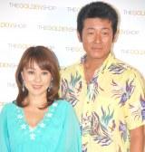 離婚合意に至ったことを発表した(左から)つちやかおり、布川敏和 (C)ORICON NewS inc.