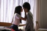 映画デビュー作『渇き。』(6月27日公開)で複数人の共演者とのキスシーンに臨んだ小松菜奈(C)2014「渇き。」製作委員会