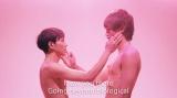 神聖かまってちゃんの新曲「ズッ友」MVでボーイズラブを熱演する(左から)の子、藤田富
