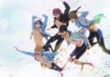 人気アニメ『Free!-Eternal Summer-』7月より放送開始(C)おおじこうじ・京都アニメーション/岩鳶高校水泳部