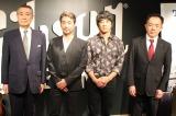左からオンキョー代表取締役副社長中野宏氏、クリス・ペプラー、山崎まさよし、ティアック代表取締役社長英裕治氏