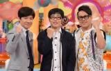 日本テレビ系『笑神様は突然に…』で『鳥人間コンテスト』に出場するドランクドラゴン・鈴木拓(中央)、ウッチャンナンチャン・内村光良(左)、宮川大輔(右)