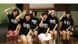 今月8日に解散ライブ開催するBiS (C)ORICON NewS inc.