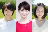 ABC・テレビ朝日系『速報!甲子園への道』キャスターを務める3人の女性アナウンサー(左より)ABC・川添佳穂、テレビ朝日・森葉子、ABC・ヒロド歩美