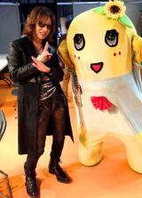 YOSHIKIがフランス『JAPAN EXPO』でふなっしーと共演!