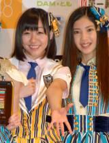 第一興商『SKE48 7期生メンバーオーディション』発表会に出席した(左から)須田亜香里、北川綾巴 (C)ORICON NewS inc.