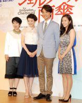 舞台『シェルブールの雨傘』製作発表会に出席した(左から)謝珠栄氏(演出・振付)、井上芳雄、野々すみ花、大和田美帆 (C)ORICON NewS inc.