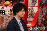 7月10日放送、フジテレビ系『アウト×デラックス』スペシャルに人気俳優・斎藤工が初出演
