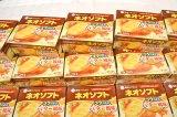 雪印メグミルク 平成26年秋季の新商品『ネオソフト コクのあるバター風味』 (C)oricon ME inc.