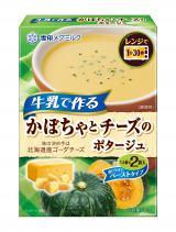 『牛乳で作る かぼちゃとチーズのポタージュ』