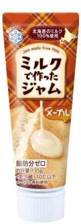 『ミルクで作ったジャム メープル味』