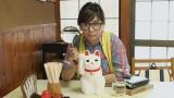 石橋杏奈が歴女のヒロイン・史子に扮しテレビ朝日『東京上級デート2』&アプリ『東京上級ゲーム』に登場(C)テレビ朝日