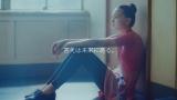 「ペプシネックス ゼロ」新CM「ダンサー」篇より