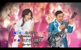 ゆずが12年ぶりに潤子&ムーチョを復活させ、配信限定シングル「夜霧の伊勢佐木町〜愛の真世界編〜」を発売