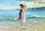 スタジオジブリ最新作『思い出のマーニー』7月19日公開 SNS疲れを癒し、涙活にもおすすめ(C) 2014 GNDHDDTK