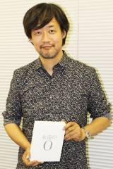 映画監督としてやななければいけない仕事と語る山崎貴監督
