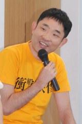 今野浩喜=ドラマ『アラサーちゃん 無修正』試写会 (C)ORICON NewS inc.