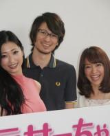 (左から)壇蜜、忍成修吾、みひろ=ドラマ『アラサーちゃん 無修正』試写会 (C)ORICON NewS inc.