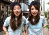 レポーターのhy4_4yh(ハイパーヨーヨ)。(左から)ユカリン、チャンユミ (C)ORICON NewS inc.