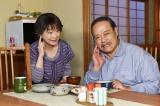 TBS系ドラマ『おやじの背中』第3話「なごり雪」に主演する西田敏行。最近の悩みは耳が遠くなってきたことだった。左は妻・秋子役の由紀さおり(C)TBS