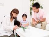 """パパとママ、子どもへの教育熱心度は""""受け止め方""""に違いあり?"""