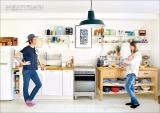 『パリのおいしいキッチン』(主婦の友社) 北欧デザインやポップアートなどをミックスしたキッチン