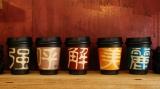 MARK IS みなとみらいに、健康茶カフェ『五嘉茶 OGADA』の日本第1号店がオープン