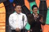 2004年度『M-1グランプリ』王者・アンタッチャブル(C)ABC