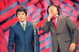 2001年度『M-1グランプリ』王者・中川家(C)ABC