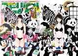 柏木由紀×中村佑介のコラボグラビア(『週刊ビッグコミックスピリッツ』36号より)