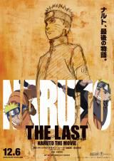 2年ぶりの新作『THE LAST -NARUTO THE MOVIE-』(12月6日公開)で『劇場版NARUTO』完結(C)岸本斉史 スコット/集英社・テレビ東京・ぴえろ (C)劇場版 NARUTO 製作委員会 2014