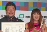 イベントに出席した佐々木健介と北斗晶夫妻 (C)ORICON NewS inc.