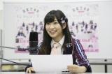 握手会イベントの場内ラジオ放送でサプライズ発表を連発したHKT48の指原莉乃(C)AKS