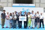 今年成立した『水循環基本法』制定後、初の記念すべき『水の日』(8月1日)にイベントが行われた