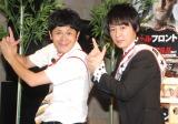 芸歴14年でついにブレイク! 流れ星(左から)ちゅうえい、瀧上伸一郎 (C)ORICON NewS inc.
