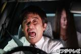 約3年ぶりのテレビドラマは『ほんとにあった怖い話 15周年スペシャル』「タクシードライバーは語る」に出演