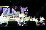 『第5回じゃんけん大会』SKE48代表は8人全員がチームKIIの快挙(C)AKS