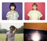 チャットモンチー(上段左から)橋本絵莉子・福岡晃子(下段左からサポートメンバー)恒岡章、下村亮介