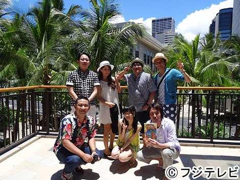 ハワイ有吉の夏休み2014「有吉の夏休み 2014」の画像検索結果