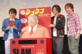 安西先生、タプタプしたいです…! (左から)草尾毅、緑川光、置鮎龍太郎 (C)ORICON NewS inc.