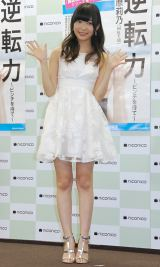 HKT48・指原莉乃=新書『逆転力 〜ピンチを待て〜』発売記念トークイベント (C)ORICON NewS inc.