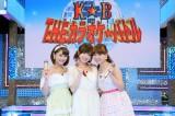 8月20日放送『THEカラオケ★バトル』に「チーム モーニング娘。OG」として出演する(写真左から)新垣里沙、紺野あさ美、保田圭(C)テレビ東京