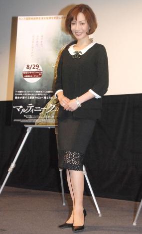 映画『マルティ二ークからの祈り』トークショーに出席した細川ふみえ (C)ORICON NewS inc.
