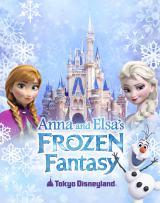 『アナとエルサのフローズンファンタジー』 (C)Disney