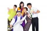 民族衣装でシンガポール旅を満喫する、(左)佐藤仁美、(中央下)久本雅美、(中央)NANA(MAX)、(中央上)紫吹淳、(右)陣内智則