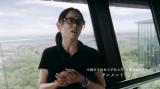 東京から沖縄へと仕事場を変えた女性