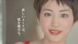 綾瀬はるかが8年ぶりのショートヘアを『SK-II COLOR』新CMで披露
