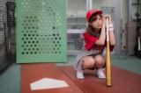 """松本愛=""""カープ女子""""の写真集『カープガール』"""