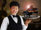 12歳の天才ジャズ・ピアニスト、奥田弦